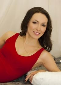Immagine profilo di Ekaterina