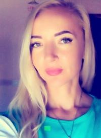 Immagine profilo di IRINA,  EBOLI(SA)